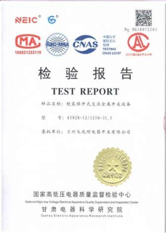 GGD证书