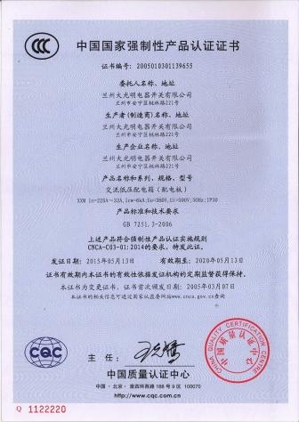 XXM证书