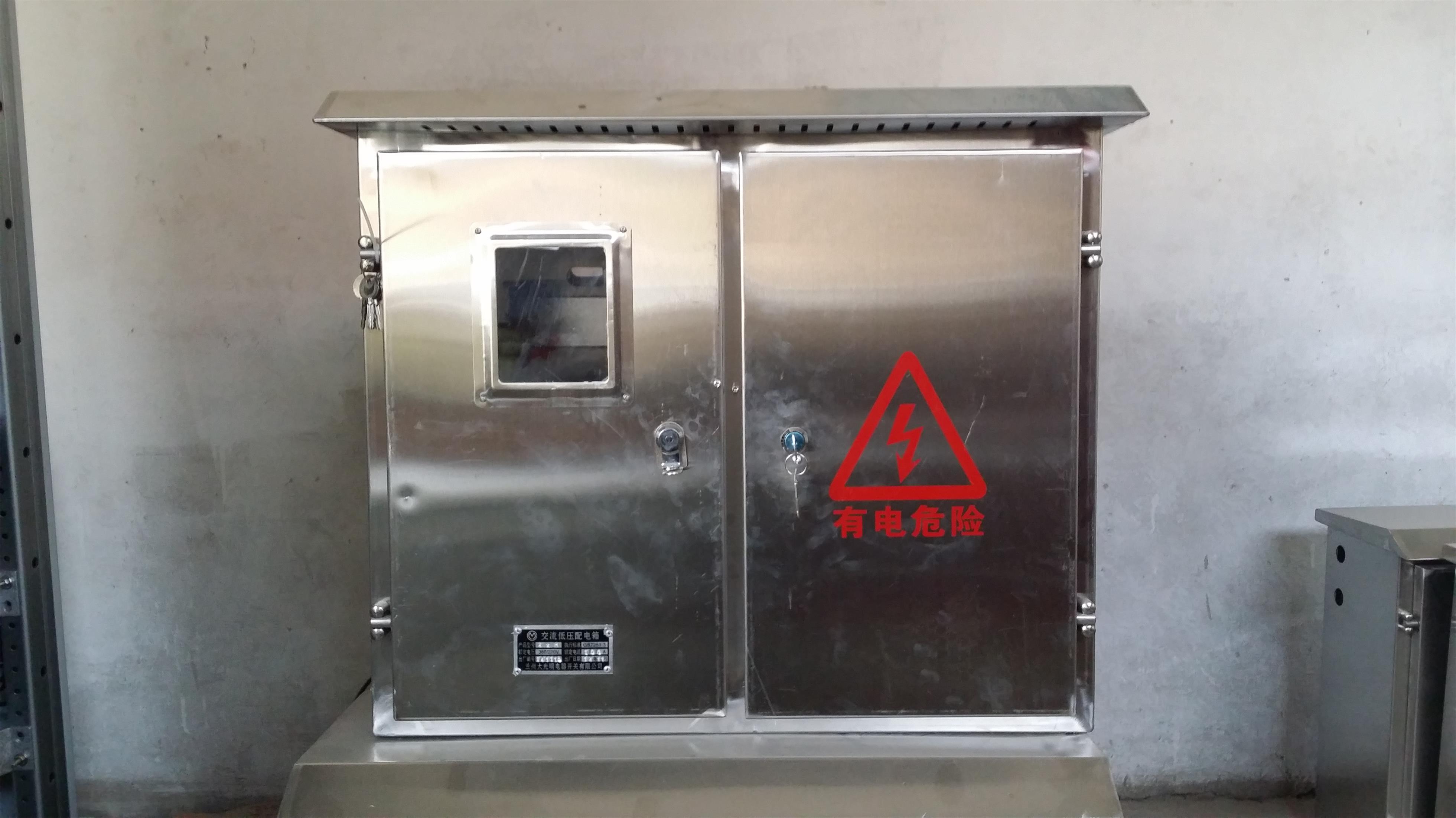 兰州不锈钢单表位计量箱