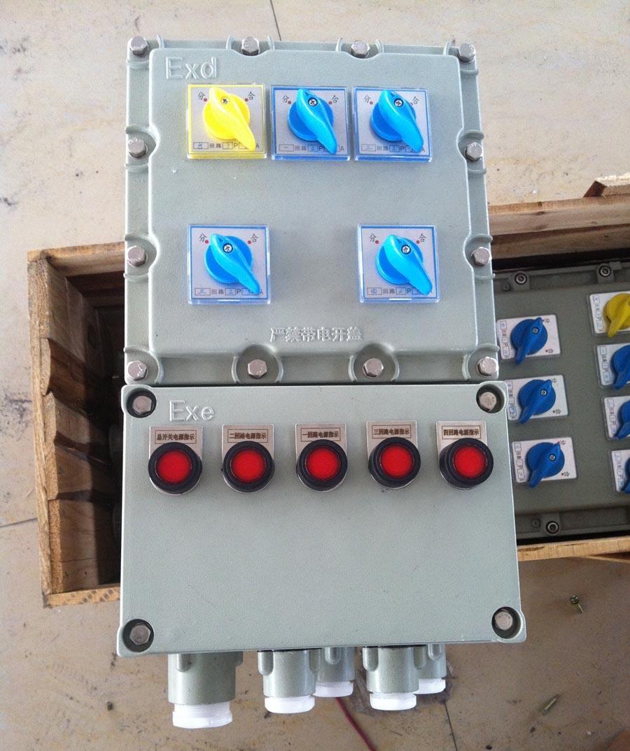 兰州照明配电箱