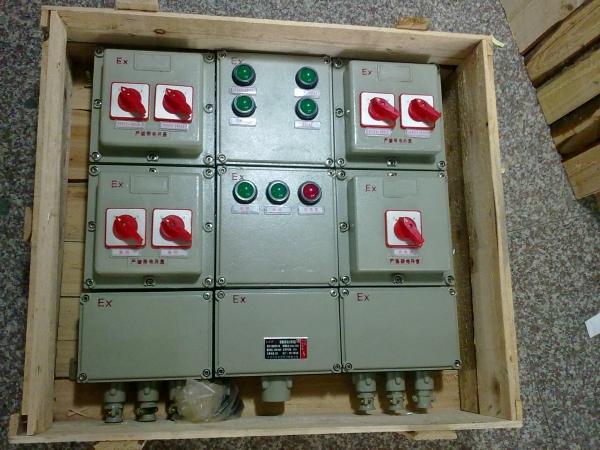 兰州配电箱厂家